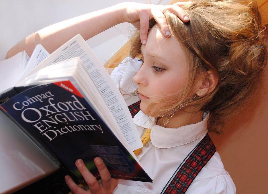 Обзор книг: что почитать на английском языке?