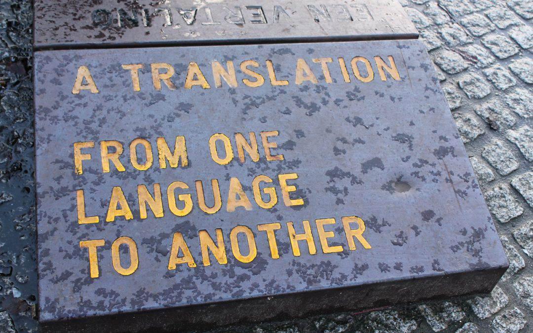 Онлайн-переводчики и словари по английскому языку